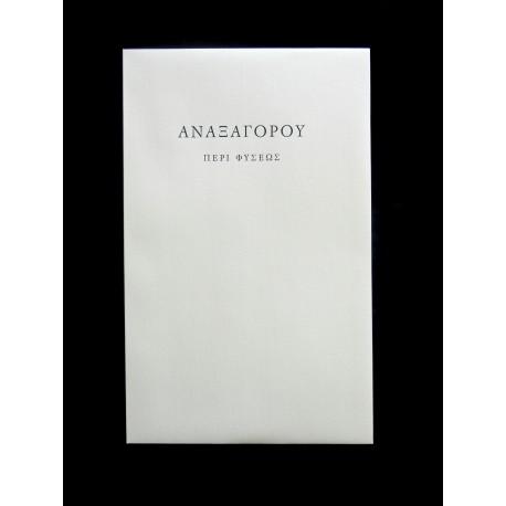 Anaxagoras - La Natura