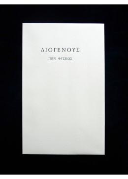 La Natura - Diogene di Apollonia